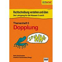 Themenheft 5: Dopplung Cover